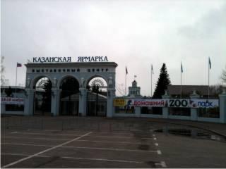 ВИКО - Казанская ярмарка